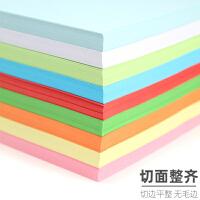 M&G晨光A4彩色复印纸打印彩纸手工折纸八色80页混装