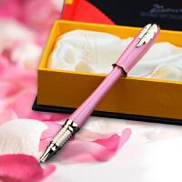 毕加索PS-986珍珠红财务笔钢笔笔尖0.38当当自营