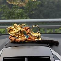 汽车摆件金属弥勒佛车内饰品汽车用品个性车上用品创意车载香水座 +檀香木