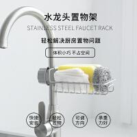 厨房水槽沥水篮水池置物架水龙头收纳架挂篮小物件抹布不锈钢