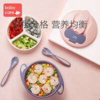babycare婴儿碗勺套装宝宝吃饭辅食碗儿童餐具防摔防烫便携吸盘碗