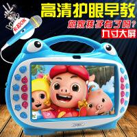 9寸超大屏儿童视频故事机可下载充电视频娃娃机宝宝动画片播放器 +麦克风