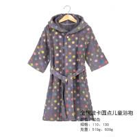 儿童浴袍波卡加厚毛巾布料秋冬QL-114