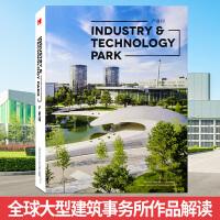 产业园 8开大版面 产业新城 科技园区 工业园区 办公园区 工业建筑开发规划建筑设计书籍