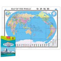 MAP OF THE WORLD 世界地图(中英对照)