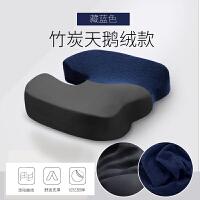 办公室美臀坐垫椅子椅垫记忆棉翘臀垫孕妇尾椎减压垫屁股座垫 其他规格