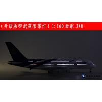 a380仿真飞机模型带轮子带灯泰国航空飞机模型380民航客机仿真空客A380泰航班模型 升级版(带声控灯) 泰航A38