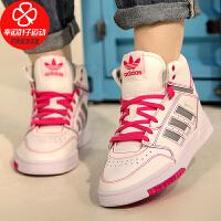 Adidas/阿迪达斯三叶草女鞋新款高帮运动鞋舒适透气时尚经典防滑耐磨休闲鞋FV4883