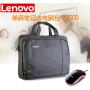 联想笔记本包TM200/联想笔记本鼠标M100/联想笔记本包鼠套装TM200-T;联想鼠标/联想电脑包/联想笔记本单肩包
