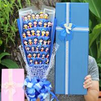 七夕礼物樱桃小丸子花束礼盒送女友闺蜜娃娃卡通少女心生日