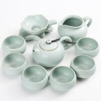 【新品】家用泡茶整套汝窑办公室茶具套装开片可养汝瓷茶壶品茗杯精品 汝窑西施茶具