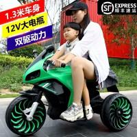 儿童电动摩托车宝宝三轮车超大号可坐大人双人充电迷你电瓶玩具车