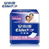 安而康成人护理垫 L4010纤薄棉柔L码老人纸尿垫 大号10片装