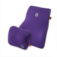 记忆棉腰枕护颈枕靠背靠垫汽车头枕颈枕车用腰靠套装车内饰品定制