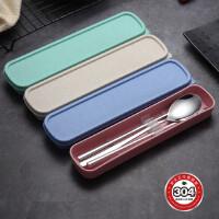 便携304不锈钢防滑筷子勺子套装外出旅行餐具学生成人带盒子勺筷
