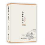 上海�迅研究・�迅�c期刊(�第84�)