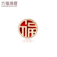 六福珠宝 18K金福字红玉髓单只耳钉时尚女款耳环 定价 L35TBKE0008R