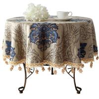 欧式茶几桌布布艺长方形客厅家用餐桌布方桌正方形台布圆形圆桌大定制 湖蓝色 湖蓝提花