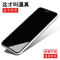 �m用于�O果iphone6/6s/7plus模型�C手�C8亮屏X可�_p仿上交�C六七道具