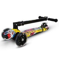 脚踏滑板车可调节式滑板车2-14岁儿童滑板车可折叠式闪光