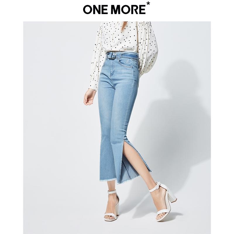 ONE MORE2019夏季新款浅色修身微喇叭裤脚开叉毛边休闲牛仔长裤女