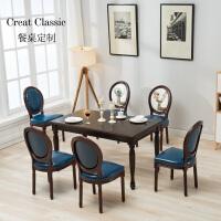 欧式实木餐椅家用美式靠背椅子咖啡厅餐厅化妆美甲椅创意洽谈桌椅
