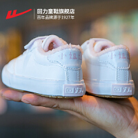 回力童鞋旗舰店儿童棉鞋男童加绒小白鞋男孩冬季保暖童鞋