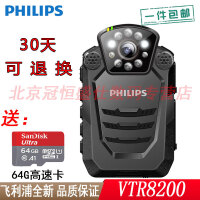 【支持礼品卡+送赠品包邮】Philips飞利浦 VTR8200 音视频记录仪 微型便携摄像机 高清红外夜视 现场执法仪