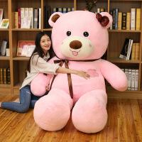 六一儿童节520大熊大号毛绒玩具泰迪熊猫布娃娃可爱巨型公仔抱抱熊抱枕女床上