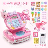 收银机玩具儿童收银机玩具女孩过家家超市仿真收银台宝宝刷卡计算器购物玩具A