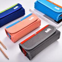 得力66750 翻盖式笔袋简约笔袋多功能收纳袋学生大容量文具袋