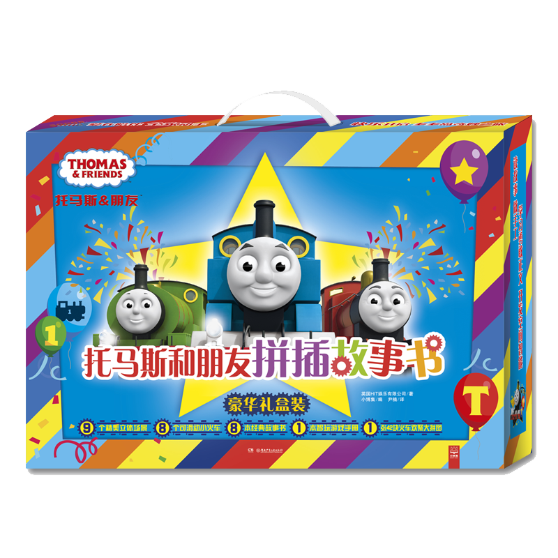 托马斯和朋友拼插故事书 豪华礼盒装 这个六一给孩子送什么?送玩具?送绘本? 陪伴才是*好的礼物。 一套托马斯拼插故事书礼盒,内含拼插玩具和精美绘本, 让您和孩子共享一个快乐的六一。