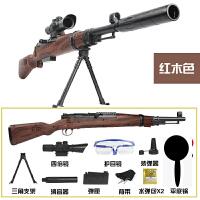 98k狙击枪模型可发射绝地吃鸡装备道具三级头盔平底锅awm求生玩具