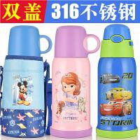 包邮!迪士尼 316不锈钢儿童保温杯 一杯双盖 配送杯套 520ML吸管保温水壶 防漏学生水杯