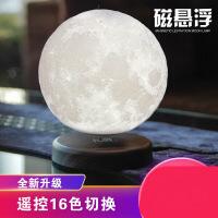 六一儿童节520磁悬浮台灯3D打印月球月亮灯个性卧室触控小夜灯浪漫灯饰创意礼物520礼物母亲