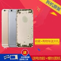 苹果6s后盖原装拆机iphone6/ 6splus边框5S后壳/7Plus外壳总成SE