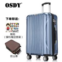 【可礼品卡支付】OSDY拉杆箱 万向轮旅行箱行李箱A89-26寸托运箱 男女通用箱子