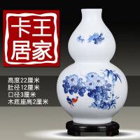 黄色风水陶瓷花瓶 花瓶平安葫芦摆件挂件风水家居工艺装饰品B