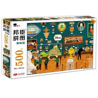 儿童立体拼图博物馆邦臣拼图500块6-9-10岁儿童益智游戏玩具书观察力专注力逻辑思维训练书动手动脑全脑开发手工立体拼