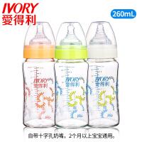 奶瓶玻璃宽口径高硼硅玻璃奶瓶耐高温新生儿可用150/260mLADL 260mL 颜色随机