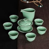 【好店】【好店】龙泉青瓷茶具套装家用功夫茶具陶瓷简约现代整套茶具*盒套装