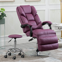 可躺美容椅电脑椅升降纹绣椅子体验椅面膜椅午休办公椅美甲椅 钢制脚 固定扶手