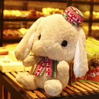 兔子毛绒玩具大娃娃女生公仔可爱礼物床上睡觉抱枕小玩偶垂耳兔