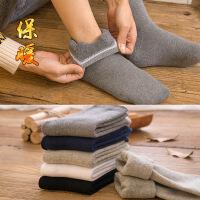 袜子男秋冬季加厚中筒棉袜男士冬天加绒毛圈加厚毛巾袜保暖运动袜