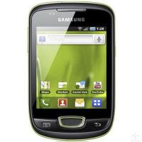 三星i559 安卓2.2智能手机 天翼CDMA