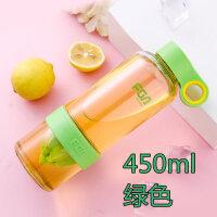 柠檬果汁杯 带盖手动榨汁杯学生儿童便携塑料创意水杯450ml 抖音