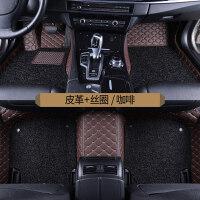 专车专用定制汽车脚垫全包围脚踏垫防水踏板垫福睿斯嘉年华福克斯