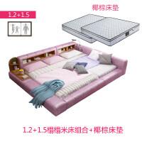 【新品热卖】双人床2米2.2米2.4米大床主卧现代简约皮床围栏护栏日式榻榻米 +环保椰棕床垫 其他 支架结构