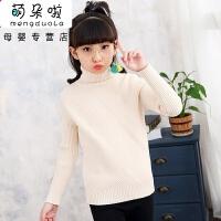 儿童毛衣冬新款女童毛衣韩版儿童针织加厚打底衫女孩洋气高领毛衫潮衣MYZQ76