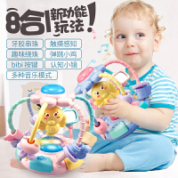 婴儿玩具摇铃0-1岁半4手抓握训练5小女孩83-6-12个月7男宝宝